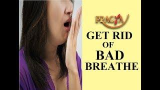 Get Rid Of Bad Breath |  Dr. Vibha Sharma (Ayurveda Expert)
