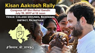 LIVE : Congress VP Rahul Gandhi addresses Kisan Aakrosh Rally in Banswara, Rajasthan