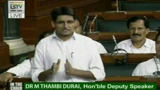 Deepender Singh Hooda speech in Lok Sabha, July 19, 2017