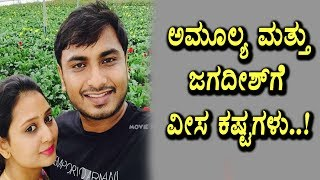 Visa Problem for Amulya Jagadeesh Honeymoon | Amulya | Kannada News | Top Kannada TV