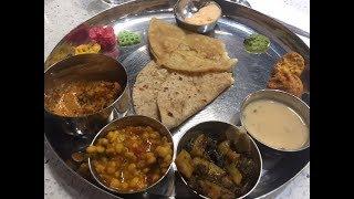 Gujarati Thali in Calgary Indian Veg Food
