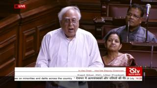 Shri  Kapil Sibal's Speech on increase in the incidents of lynching and atrocities