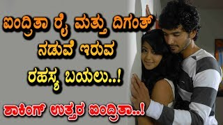 Aindritha Ray and Diganth relationship revealed by Aindritha Ray | Kannada News | Top Kannada TV