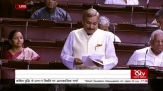 Shri  Pramod Tiwari's Speech
