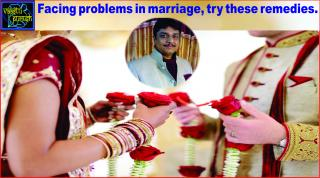 #Facing problems in Marriage, try these Vastu remedies.