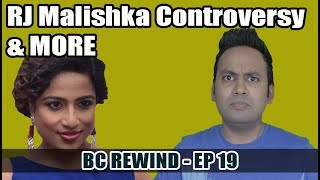 BC Rewind EP19- 93.5 Red FM RJ Malishka Controversy | How to not pay TOLL TAX | DDLJ creates History