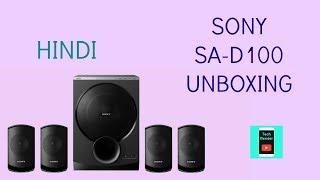Best Music System in Budget | Sony SA-D100 Multimedia Speakers Unboxing | Hindi |