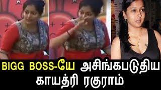 BIGG BOSS-ஐ தவறாக பேசும் காயத்ரி Bigg Boss 29th &30th july 2017 Bigg Boss Tamil Today Episode