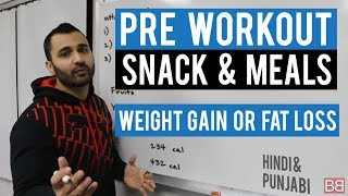 Pre Workout (EXERCISE) SNACK IDEAS! (Hindi / Punjabi)