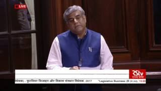 Prof  Rajeev Gowda's speech  The Footwear Design and Development Institute Bill, 2017