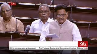 Shri  P  L Punia's speech on The Footwear Design and Development Institute Bill, 2017