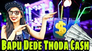 Dhinchak Pooja - Baapu Dede Thoda cash ( Official Video )