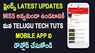 Download Telugu Tech Tuts Mobile app for latest Tech Updates