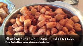 Shakkar Para Recipe Hindi | Easy Homemade Shankarpali Recipe