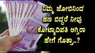Top Interesting facts | unknown facts | Top Kannada Secrets | Top Kannada TV