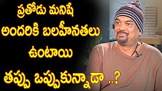 పూరీ చేసిన పాపం ఏంటి? - Puri Jagannadh Heart Touching Letter To Media :Puri Jagannadh Reveals  Facts