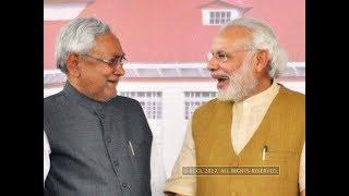 नीतीश कुमार का इस्तीफा | पीएम मोदी ने दी बधाई | Bihar CM Nitish Kumar War With Lalu Prasad Yadav