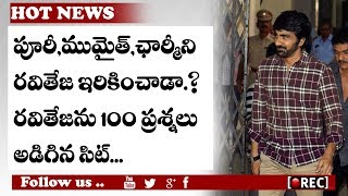 Raviteja Answers To SIT   Raviteja Reveals About Puri, Charmi and Mumaith   RECTVINDIA