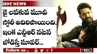jr ntr Jai Lava Kusa Story  super I Real Fact Behind the Story Jai Lava Kusa Movie I rectvindia