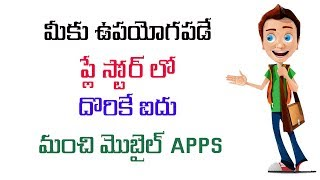 5 Amazing apps for android 2017 You Must Try Telugu