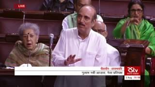 Shri Ghulam Nabi Azad  raises I-T Raid in Rajya Sabha, Aug 2, 2017
