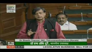 Shri Shashi Tharoor speech on The Integrated Goods and services Tax (Extension to J&K) Bill, 2017)