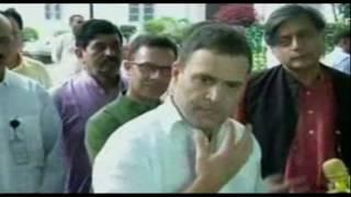 Congress VP Rahul Gandhi on Professional congress