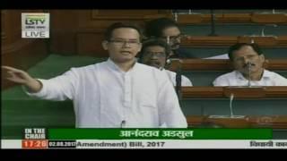 Gaurav Gogoi Speech on The Banking Regulation (Amendment) Bill, 2017