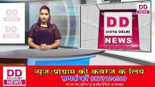 The Father Of Dance 2017 Divya Delhi News