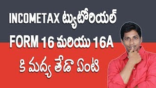Difference between form 16 and form 16a Income tax tutorial in telugu