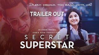 Secret Superstar Trailer Zaira Wasim | Aamir Khan | Trailer Launch Of 'Secret Superstar'