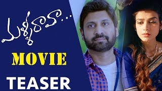 Malli Raava Movie Teaser Sumanth, Aakanksha Singh Bhavani HD Movies