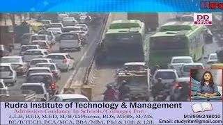 अब दिल्ली कहेंगी ट्रैफिक को बाय बाय,अक्षय कुमार ने लगाई सड़क पर झाडू Divya Delhi News