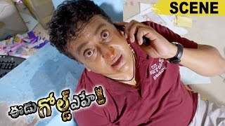 Sunil Escapes From Goons And Caught Prudhviraj - Superb Comedy Scene - Eedu Gold Ehe Movie Scenes