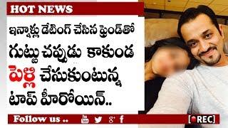 Priyamani marriage With Mustafa Raj | Priyamani's Wedding Exclusive I rectv india
