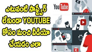 Create Videos Using Any Website Without any software Telugu