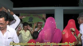 GURU MAHIMA भजन गायक कन्हैयालाल कुमावत  भगत भजन मंडली हैदराबाद
