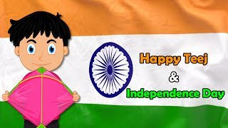Teej Rhyme and Independence day Rhyme | Hindi Rhymes | Indian Festivals | StoryAtoZ.com