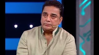 Kamal first time cried in television Bigg Boss Kamal and Snehan cried for Oviya