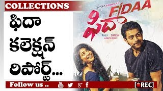 Fidaa Movie 2 Weeks Collections Sai Pallavi | Varun Tej | Sekhar Kammula | RECTVINDIA