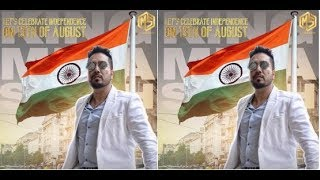 OMG ! Mika Singh Said Hamara Pakistan | Mika Singh New Controversy