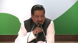 AICC Press Briefing by Prithviraj Chavan at Congress HQ., August 7, 2017