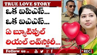 Smitha Sabarwal IAS real love story with akun sabharwal ips l a beauty full love story