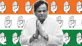 Ahmed Patel turns the tide by holding on to Gujarat Rajya Sabha seat
