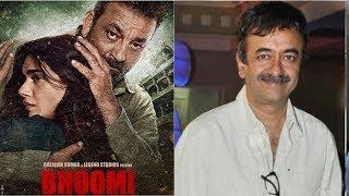 Rajkumar Hirani To Launch Trailer of Sanjay Dutt Film Bhoomi | Sanjay Dutt Bhoomi First Look