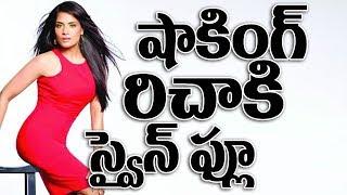 షాకింగ్ న్యూస్ రిచా కి స్వైన్ ఫ్లూ | Actress Richa Chadha down with swine flu | Top Telugu TV