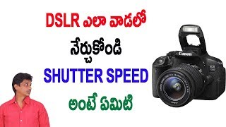 DSLR photography tutorial for beginners in Telugu | What is Shutter Speed Part #3