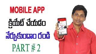Android App Development Tutorial Part #2 | Telugu Tech Tuts