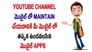 Must have apps for Youtubers | Telugu Tech Tuts | Youtube channel telugu