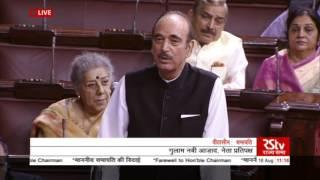 Shri  Ghulam Nabi Azad's Speech Rajya Sabha Chairman Md  Hamid Ansari's Farewell